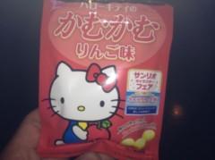 神崎翔 公式ブログ/食べてみたよ 画像1