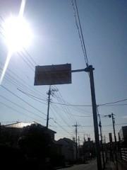 神崎翔 公式ブログ/あったかいな 画像1