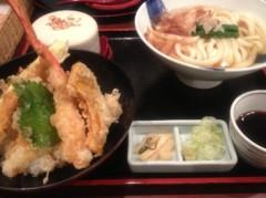 神崎翔 公式ブログ/美味しい 画像1