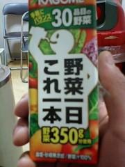 神崎翔 公式ブログ/野菜ジュース 画像1