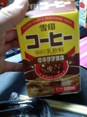神崎翔 公式ブログ/お腹もいっぱい 画像1