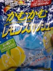 神崎翔 公式ブログ/栄養 画像2