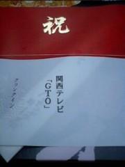 神崎翔 プライベート画像 2012-07-03 10:05:55
