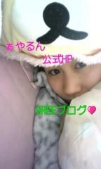 白海あやの 公式ブログ/眠れないょ(┳◇┳) 画像1
