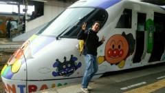テツ(テツandトモ) 公式ブログ/アンパンマン列車(*^。^*) 画像1
