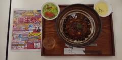 テツ(テツandトモ) 公式ブログ/食べた(^_^) 画像1