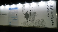 テツ(テツandトモ) 公式ブログ/駅で見た(*^。^*) 画像1