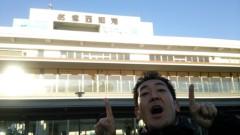 テツ(テツandトモ) 公式ブログ/隠岐の旅(*^▽^*) 画像1