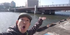 テツ(テツandトモ) 公式ブログ/釧路にて\(^o^)/ 画像1