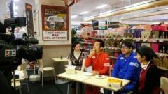 テツ(テツandトモ) 公式ブログ/長野県・佐久にて(*^。^*) 画像2
