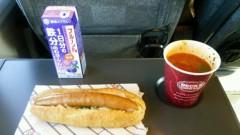 テツ(テツandトモ) 公式ブログ/本日の朝食(*^▽^*) 画像1