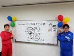 テツ(テツandトモ) 公式ブログ/学園祭(*^^*)パート� 画像2
