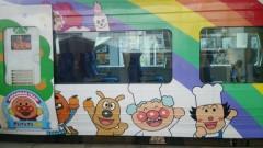 テツ(テツandトモ) 公式ブログ/アンパンマン列車(*^。^*) 画像2
