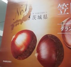 テツ(テツandトモ) 公式ブログ/秋(*^^*) 画像2
