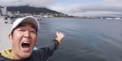 テツ(テツandトモ) 公式ブログ/は〜るばる来たぜ!函館〜(⌒‐⌒) 画像2