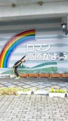 テツ(テツandトモ) 公式ブログ/岡山だぁ〜!(^O^) 画像2