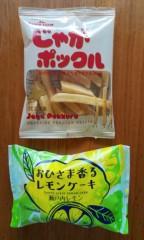テツ(テツandトモ) 公式ブログ/お菓子(*^^*) 画像3