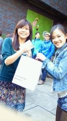 藤麻理亜 公式ブログ/ありがとうございました 画像2