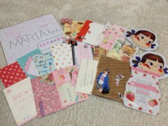 藤麻理亜 公式ブログ/みんなありがとう! 画像1