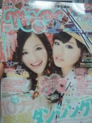 藤麻理亜 公式ブログ/nicola☆ 画像2