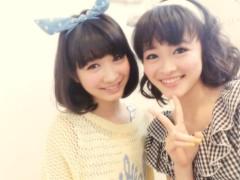 藤麻理亜 公式ブログ/移動っ!!!!! 画像1