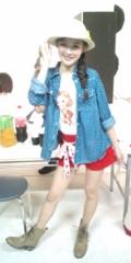 藤麻理亜 公式ブログ/「麻理亜です!!」 画像1