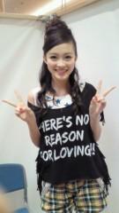 藤麻理亜 公式ブログ/もうすぐ 画像1