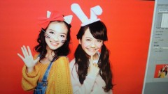 藤麻理亜 公式ブログ/変身!! 画像2