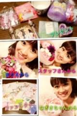 藤麻理亜 公式ブログ/2年半ありがとう。 画像2