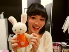 藤麻理亜 公式ブログ/楽しかった〜\(^o^)/ 画像1