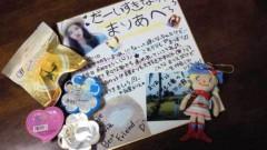 藤麻理亜 公式ブログ/写メ載せまーす! 画像2