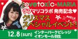 藤麻理亜 公式ブログ/明日はー♫ 画像1