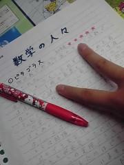 藤麻理亜 公式ブログ/「(*´ω`*)」 画像2