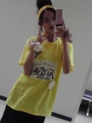 藤麻理亜 公式ブログ/行ってきますε=┏( ・_・)┛ 画像2
