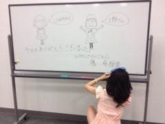 藤麻理亜 公式ブログ/イベント♬ 画像2