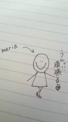 藤麻理亜 公式ブログ/コアラ(−Q−) 画像2