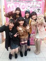 藤麻理亜 公式ブログ/マリアウォーリーをさがせ 画像2