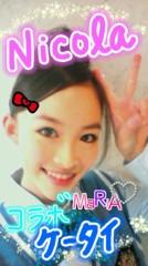 藤麻理亜 公式ブログ/nicolaコラボケータイ☆ 画像1