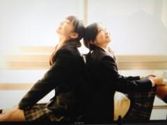 藤麻理亜 公式ブログ/行ってきます! 画像1
