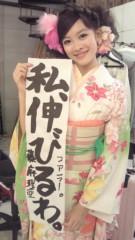 藤麻理亜 公式ブログ/明けましておめでとうございます! 画像2