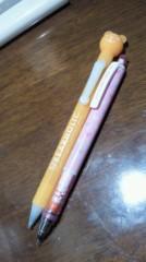 藤麻理亜 公式ブログ/質問返し、いっきまーす\(^O^)/ 画像2