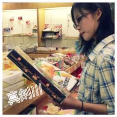藤麻理亜 公式ブログ/明日は…♪ 画像2