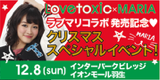 藤麻理亜 公式ブログ/お知らせ! 画像1
