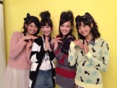 藤麻理亜 公式ブログ/TiFN★のオフショット 画像1