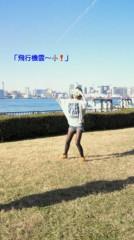 藤麻理亜 公式ブログ/オフショット(^_-) 画像1