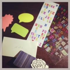 藤麻理亜 公式ブログ/HappyBirthDay!! 画像1