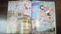 藤麻理亜 公式ブログ/nicola☆ 画像1