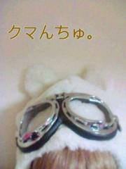 Juliet 公式ブログ/クマんちゅ第一弾♪ 画像3