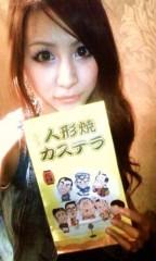 Juliet 公式ブログ/梅雨↓↓ 画像3