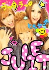 Juliet 公式ブログ/わっしょい☆ 画像1